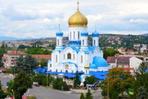 Neobjevená Ukrajina