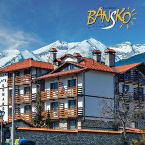 Hotel Dumanov – 6denní Lyžařský Balíček Se Skipasem A Dopravou V Ceně***